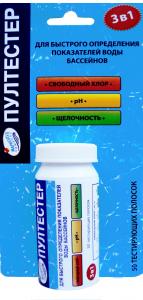 Пултестер на рН, Cl, щелочность Маркопул Кемиклс